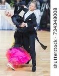 Small photo of Minsk, Belarus-October 7, 2017:Couple of Gordeev Ilia and Komarova Daria Performs Adults European Standard Program on WDSF International Capital Cup Minsk- 2017 in October 7, 2017 in Minsk, Belarus.