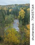 Small photo of River Amata at autumn, yellow trees, view from high hill. 2017