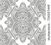 black and white vintage...   Shutterstock .eps vector #734357449
