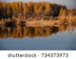 pond on the background of... | Shutterstock . vector #734373973