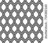 vector seamless pattern. modern ... | Shutterstock .eps vector #734382160