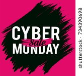 cyber monday background with... | Shutterstock .eps vector #734390698