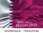 qatar national day  qatar... | Shutterstock .eps vector #734414146