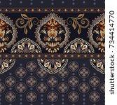 vector seamless border with... | Shutterstock .eps vector #734414770