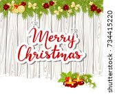 merry christmas card with... | Shutterstock .eps vector #734415220