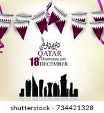 qatar national day  qatar... | Shutterstock .eps vector #734421328