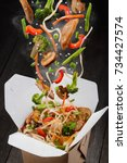 warm chinese food in box.... | Shutterstock . vector #734427574