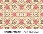 raster traditional folk flowers ... | Shutterstock . vector #734461963