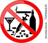 no smoking  alcohol and drugs | Shutterstock .eps vector #734466634