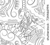 seamless mehndi vector pattern.