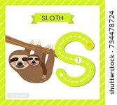letter s uppercase cute...   Shutterstock .eps vector #734478724