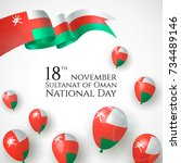 sultanat of oman national day... | Shutterstock .eps vector #734489146
