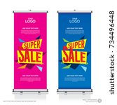 roll up big sale banner... | Shutterstock .eps vector #734496448