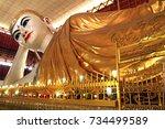 Kyauk Hhat Gyi The Beautiful...