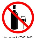 no drinking sign with wine... | Shutterstock .eps vector #734511403