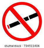no smoking sign | Shutterstock .eps vector #734511406