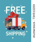 cool vector free shipping... | Shutterstock .eps vector #734513203