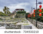 old wall | Shutterstock . vector #734533210