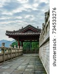 pavilion | Shutterstock . vector #734533276