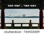 lake | Shutterstock . vector #734533309