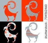 scandinavian traditional... | Shutterstock .eps vector #734562460