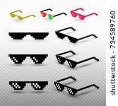 set of pixel glasses isolated... | Shutterstock .eps vector #734589760