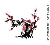 flowering plum  traditional... | Shutterstock . vector #734592076