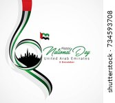Uae Independence Day. Vector...