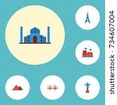 flat icons paris  india mosque  ... | Shutterstock .eps vector #734607004