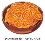 vector of indian sweet called... | Shutterstock .eps vector #734607736