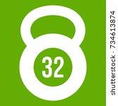 kettlebell 32 kg icon white... | Shutterstock .eps vector #734613874