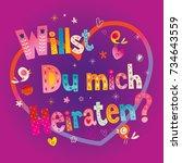 willst du mich heiraten   will... | Shutterstock .eps vector #734643559