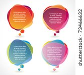 colorful speech bubble set with ... | Shutterstock .eps vector #73466632