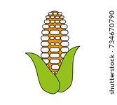 vegetable icon image | Shutterstock .eps vector #734670790