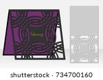 card with a repeating geometric ... | Shutterstock .eps vector #734700160