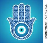 ornate amulet hamsa hand of... | Shutterstock .eps vector #734712766