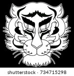 tiger head illustration for... | Shutterstock .eps vector #734715298