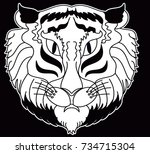 tiger head illustration for... | Shutterstock .eps vector #734715304