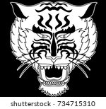 tiger head illustration for... | Shutterstock .eps vector #734715310