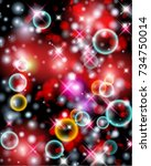 vector glittery lights abstract ... | Shutterstock .eps vector #734750014