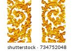 door wood carving in temple ... | Shutterstock . vector #734752048
