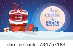 merry christmas and happy new... | Shutterstock .eps vector #734757184