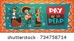 Stock vector day of dead traditional mexican halloween dia de los muertos holiday party decoration banner 734758714