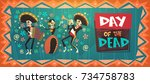 day of dead traditional mexican ... | Shutterstock .eps vector #734758783