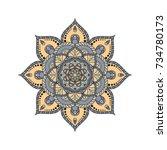 flower mandalas. vintage... | Shutterstock .eps vector #734780173