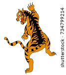 tiger illustration for sticker... | Shutterstock .eps vector #734799214