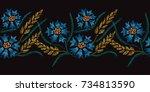 elegant seamless pattern with... | Shutterstock .eps vector #734813590