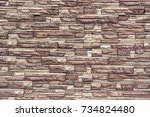 decorative wall of artificial... | Shutterstock . vector #734824480