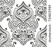 black and white damask vector... | Shutterstock .eps vector #734825989