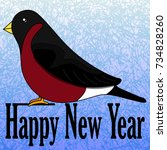 new year's card with a... | Shutterstock .eps vector #734828260